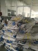 每月出售10吨包装颜料的纸袋
