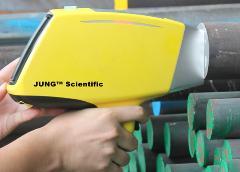 手持式合金分析仪(废旧金属回收)