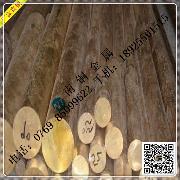 供应红铜棒,黄铜棒,铝黄铜棒,锡青铜棒,磷青铜棒材