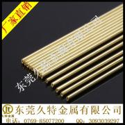 直销毛细管 紫铜毛细管H65黄铜毛细管小口径铜管 切割加...