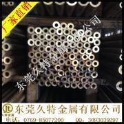 黄铜毛细管 精密铜管 环保铜管 H59 62铜管 可切断去毛刺加工