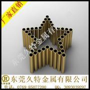 直销H62黄铜管 H62精密黄铜管 大小口径H62国标黄铜管 规格齐全
