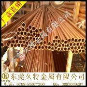 美国进口C10200紫铜管 T2空调紫铜管 规格齐全
