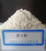 滑石粉(电缆专用)