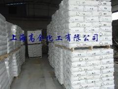 滑石粉(工业级)