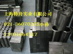 431(1Cr17Ni2)优质不锈钢锻圆锻造