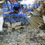 白铜回收商大量采购