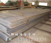 舞钢产NM450耐磨板货源充足