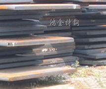舞钢产特厚耐磨板,市场价格最低,可以切割零售。