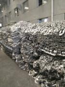 供应:2、6、7系冲床废铝
