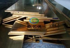 CuZn20电镀黄铜板规格
