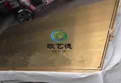 德国DIN标准 CuZn20黄铜板型号