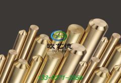 Hpb59-1铅黄铜圆棒密度