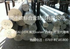 精拉3003H14铝棒 进口3003H14铝棒