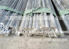 3003铝棒批发 3003铝棒生产厂家