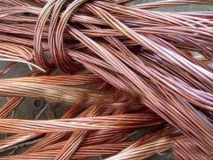 专业回收工厂废铜线,铜合金废料,铜渣回收价格