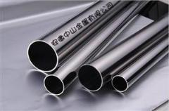 供应气缸级机械零件用管高压流体输送管道