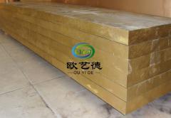无铅黄铜板 CuZn33黄铜电阻率多少