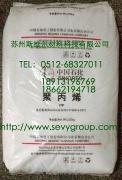 PP/燕山石化/K7726H 苏州经销长期优惠供应