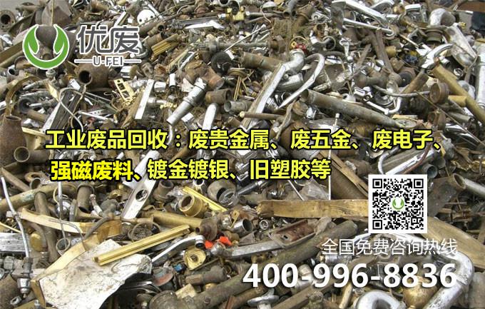 合金银电子料回收