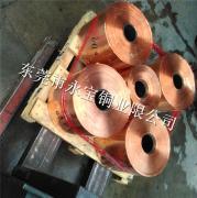 T2软态红铜带/T2紫铜薄板/铜带厂家