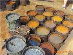 优废高价回收油泥,含贵金属油泥价格,料头回收公司