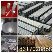 热处理2017-o铝板、铝卷供应商