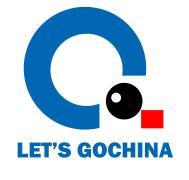 Let's GoChina目标采购商对接会-2017山东站(制浆造纸)
