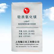 耐火材料专用轻质氧化镁