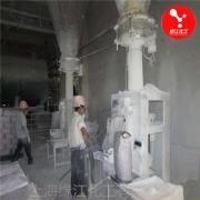 高纯氧化镁98%(环保型)氧化镁生产厂家优质品