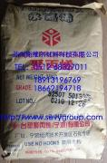 PP/台塑宁波/5250T 苏州经销长期优惠供应