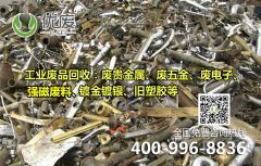 贵金属回收,含金银废料回收价格,镀金电子板回收_优废