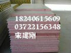 Q345qE/Q345qE钢板-40度冲击/Q345qE...