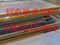 废旧镀锌角铁回收_广州高价花纹钢板回收公司