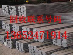 珠海废旧无缝钢管回收_中山专业螺旋管回收公司