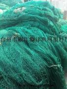求购PE渔网废丝
