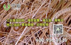 稀土价格,含稀土废料回收,稀土永磁回收公司_优废回收