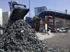 出售:大型废钢破碎机
