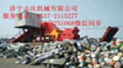 出售:油漆桶破碎机