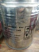 海绵锆/金属锆/工业锆/纯锆/锆/小金属