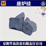 座炉硅大量现货出售 硅碳合金 铸造用45座炉硅