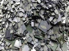回收工厂料头,电子元件料头,废金属料头回收价格