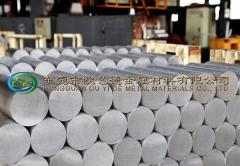 高品质铝棒-A1070铝棒材料标准