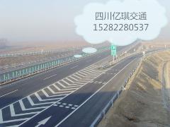 道路标线-亿琪交通材料施工快,效率高15282280537