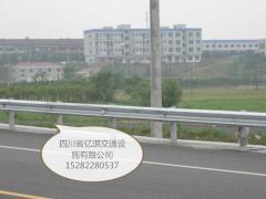 护栏厂家厂家直销,最新价格发货就选亿琪护栏,欢迎来询15282280537