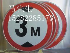 铝制交通标志牌警示牌高速波形护栏标杆