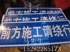交通标志牌警示牌波形护栏厂家直销