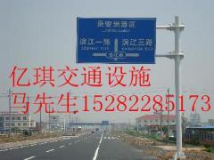 钢材定制交通安全设施标志牌波形护栏