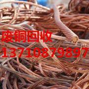 荔湾废铜回收公司