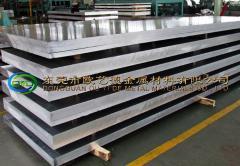 光亮铝薄板 7A04铝板抗拉强度